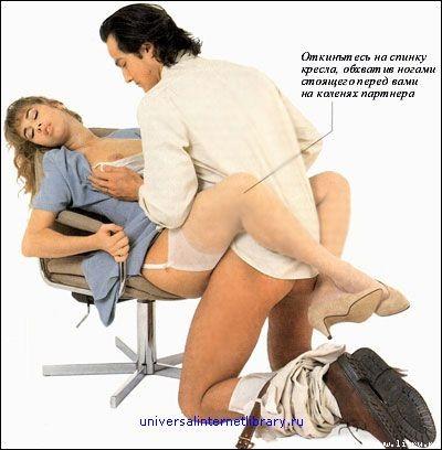 teatr-eroticheskogo-massazha-dlya-par