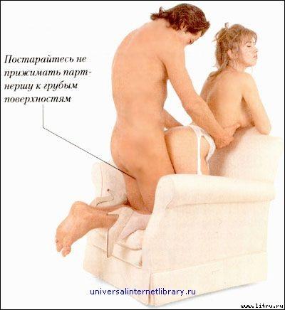 Продление оргазма для мужчин