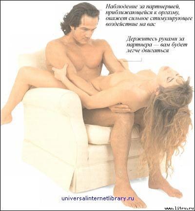 intimnie-sekreti-kak-maksimalno-vozbudit-muzhchinu